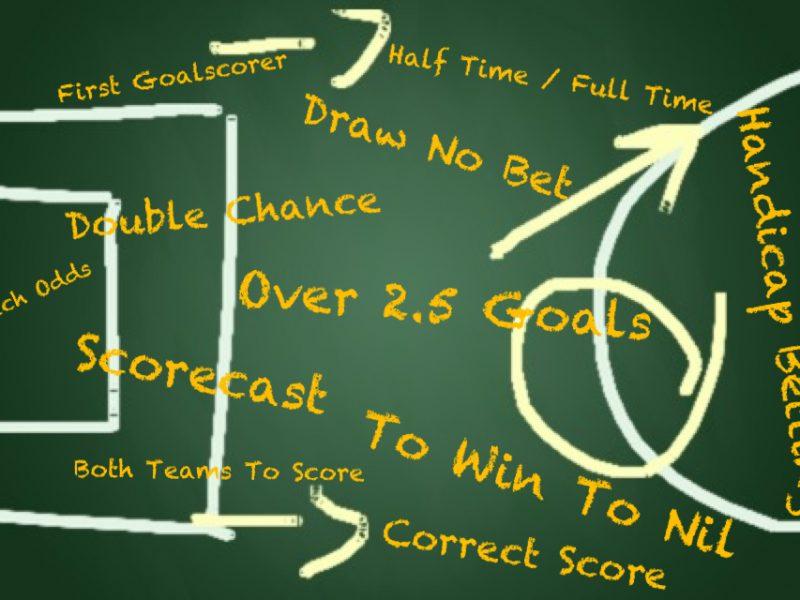 Стратегии в ставках на спорт: стоит ли доверять?
